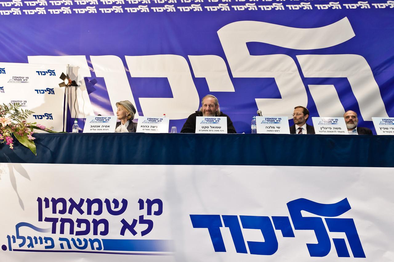 Asya Entova, Shmuel Sackett, Moshe Feiglin, David Shpitz