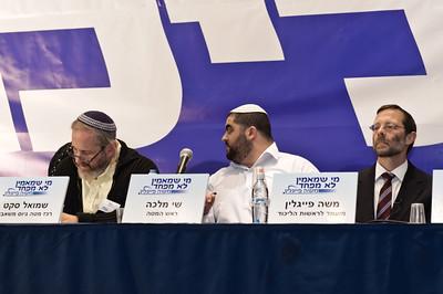 Shmuel Sackett, Shai Malka, Moshe Feiglin