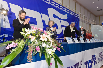 Michael Fuah, Asya Entova, Shmuel Sackett, David Shpitz