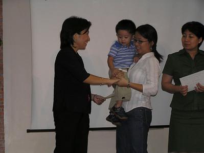 2005-08-28 Tchr Trng Cert