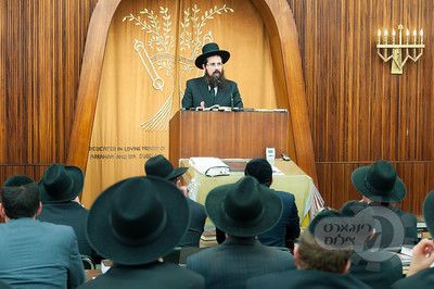 Mirrer Rosh Hayeshiva visit