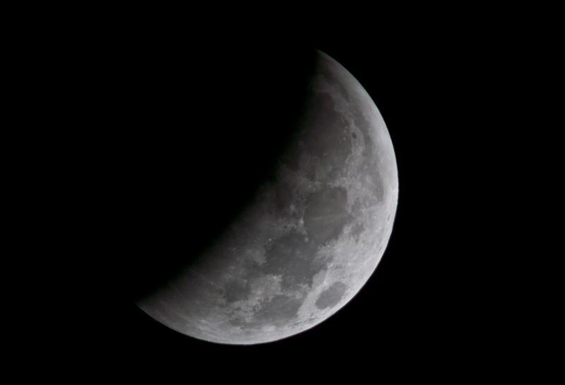• Lunar Eclipse Photo December 21, 2010<br /> • Time - 3:07 AM