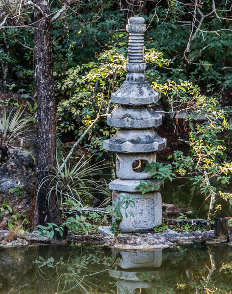 • Morikami Museum and Japanese Gardens<br /> • Artistic object