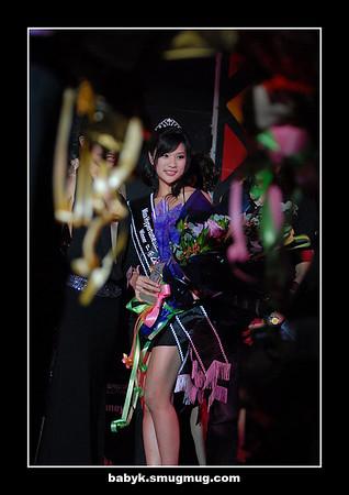 Miss Hypertune 2007