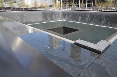 North tower memorial