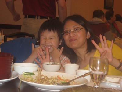 Mother's Day Dinner 5/2009