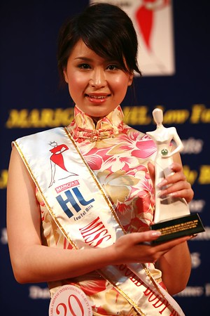 Ms Oriental Pearl Chinese International 2005
