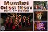 "Mumbai Odissi Utsav <br /> Day 1 - 17th Feb 2018<br /> Suchit Nanda Photography<br />  <a href=""http://www.photonicyatra.com"">http://www.photonicyatra.com</a>"