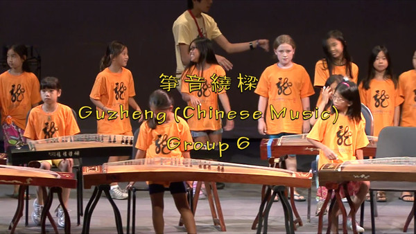 Guzheng (Chinese Music, 箏音繞樑) Group 6