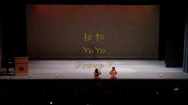 YoYo (扯鈴) Group 7