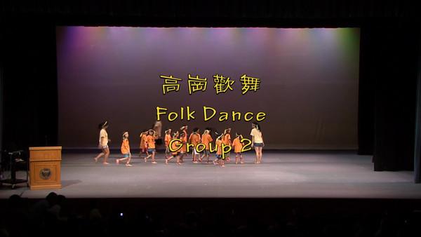 Folk Dance (高崗歡舞) Group 2