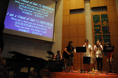 Fellowship Night 2 - 2010.08.09