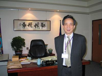 Professor Huang Kung-Nan, President of the National Arts University