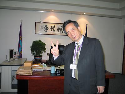 National Taiwan Arts University, Taipei 2006