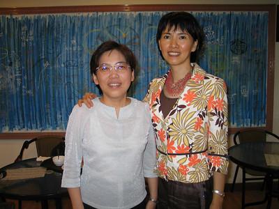 My piano teacher - MS Lin Li