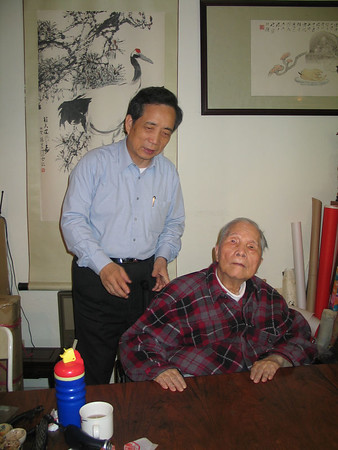National Taiwan Arts University Alumni 2005