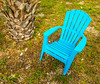 Interesting composed Deep Sky Blue chair