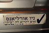Bumper sticker spotted at the N.O. Airport belonging to 2 Israelis who have recently settled in New Orleans.