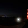 Lighthouse at Gurneys with Newport Bridge
