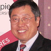 Dr. Haiyang Chen has been appointed Dean of the College of Business at Marshall University, effective July 1, 2013.