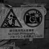 Occupy Mong Kok_nov_2014_2278-Edit