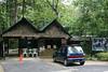 The entrance of Deerland Park.