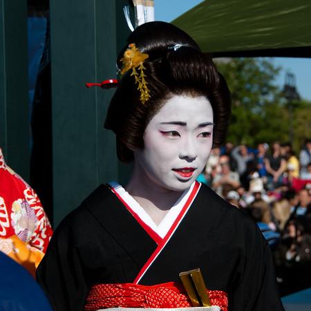 Sunny Geisha