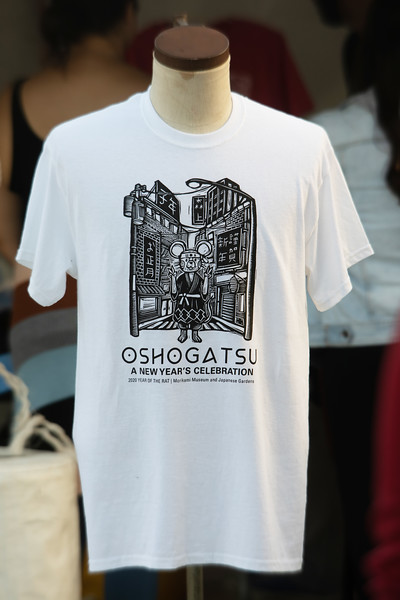 Oshogatsu Festival
