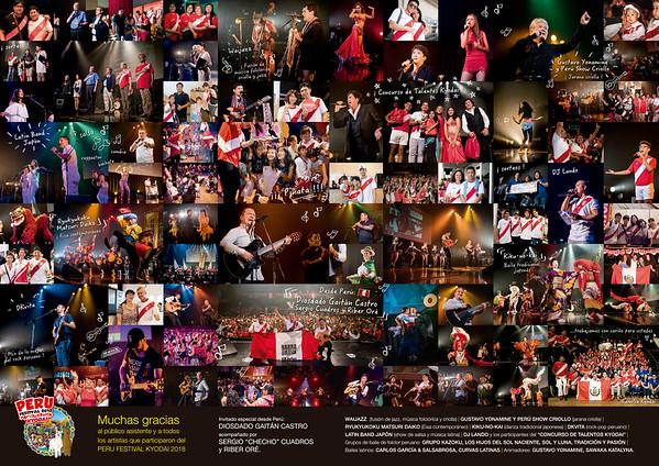 28-29 peru festival_out
