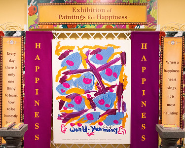 20180320_Paintings for Happiness_011