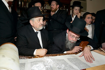 Paneth_Torah  047