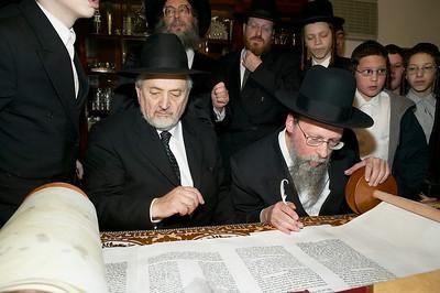 Paneth_Torah  042