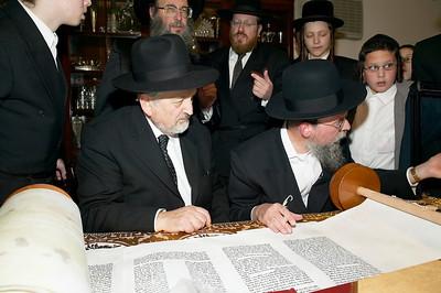 Paneth_Torah  041