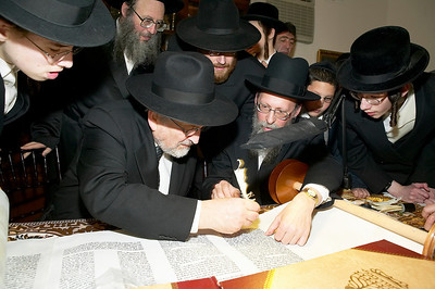 Paneth_Torah  040