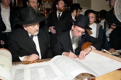 Paneth_Torah  053