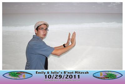 DigitalArtWall_20111029_205144
