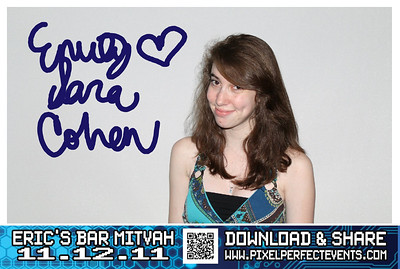 DigitalArtWall_20111112_211759