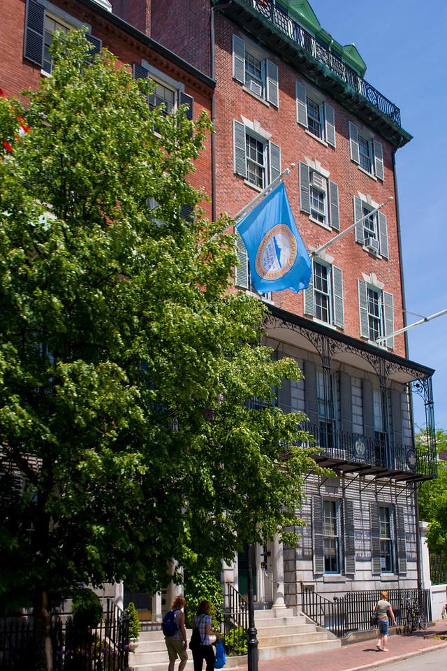 Unitarian Universalist Association Headquarters