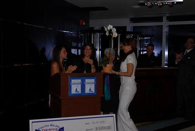 prmd award 032
