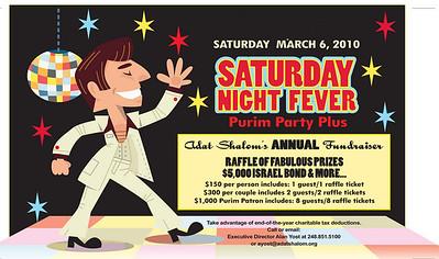 Purim Party - Saturday Night Fever