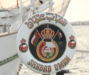 Shabab Oman [Oman] Shabab Oman is now a barquentine, but was launched in 1971 as a topsail schooner called Captain Scott, which operated out of Scotland for the Dulverton Trust. The Trust ran outward bound courses for young people lasting 25 days during which time they would be dropped ashore for mountain expeditions and climbing. Captain Scott was laid up in 1975, but bought by the Sultan of Oman in 1977 and renamed Youth of Oman. In 1979, she was transferred to the Omani Navy and her name converted into Arabic. In 1984, she was converted to a barquentine. Shabab Oman is a regular in The Tall Ships' Races and large tall ships gatherings around the world, flying the flag for Oman. She is recognised by the red dagger and crossed swords, the national symbol of Oman, on her topsails.