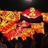 2015 River Hong Pau Festival
