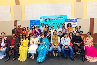 Sankara Eye Foundation - http://www.giftofvision.org/ - Captured on 10/23 @ Heyward, CA by www.SiliconPhotography.com