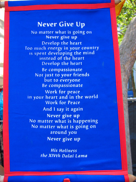 Never Give Up by Dalia Lama at Pride Fest SF 2006