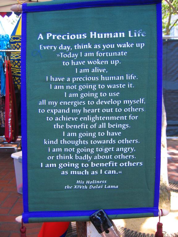 A Precious Human LIfe by Dalia Lama at Pride Fest SF 2006