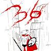 2007-2008b ART fall 36