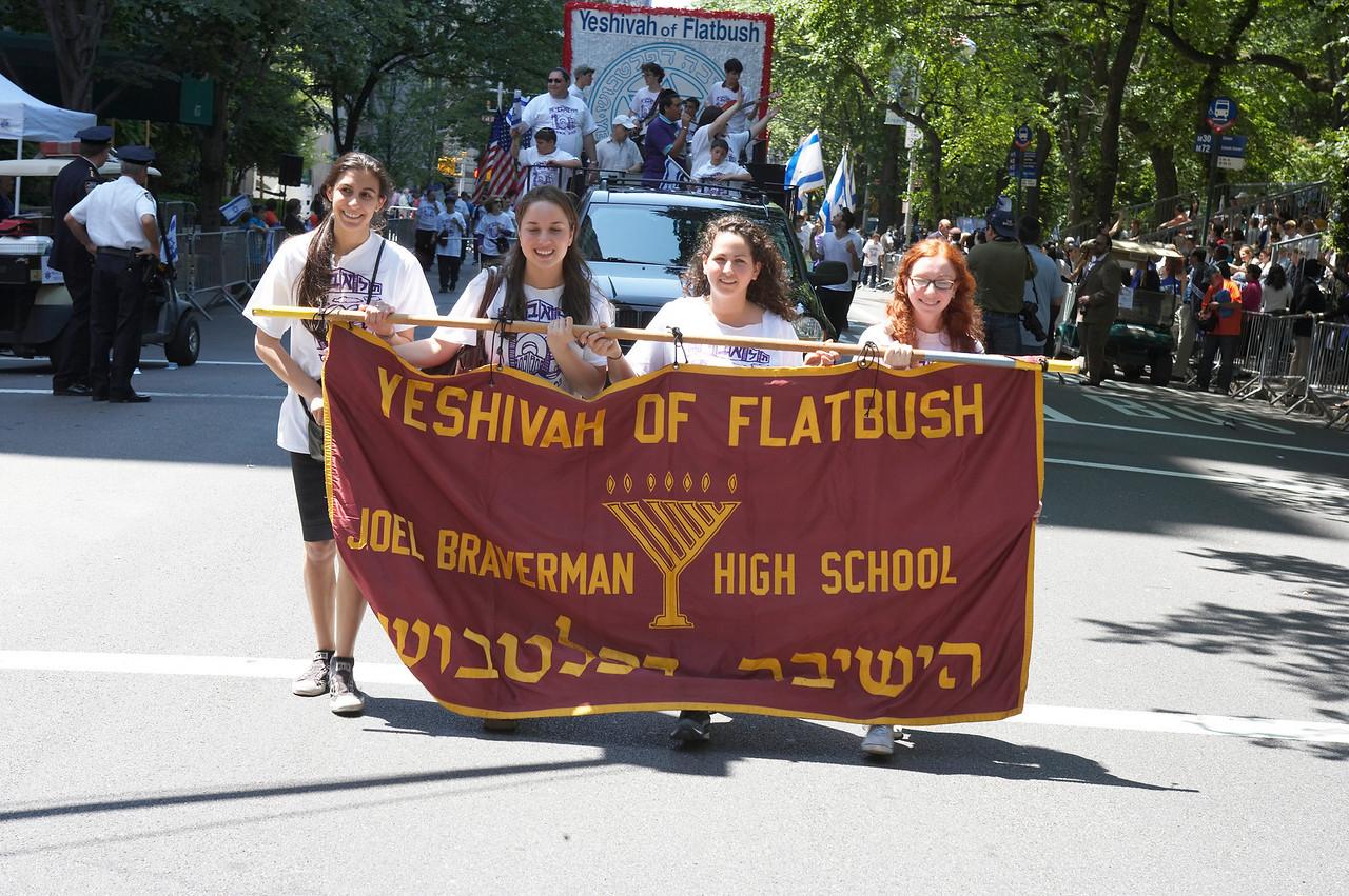 Israel_Day_Parade_2009_145