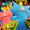 Uglycorn. The show Uglydoll