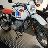 BMW R 80 GS Paris-Dakar.