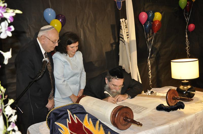Sefer Torah_014